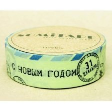 Washi tape POST BLUE. 15 mm x 10 m.
